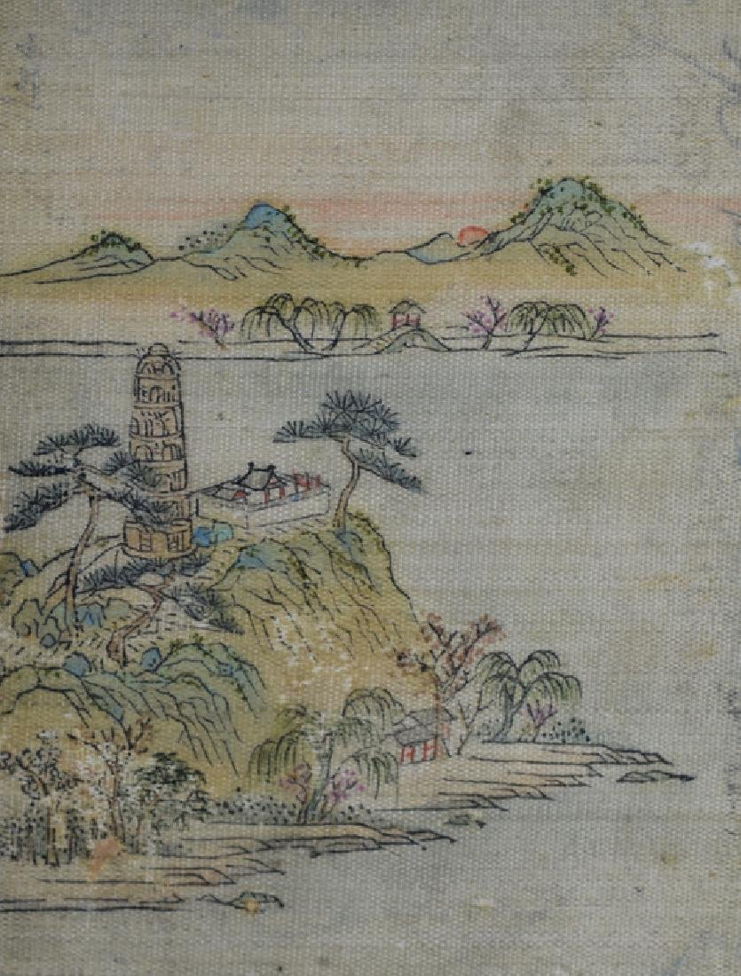 Chinese Qing Qianlong imperial poem catalog and - 10
