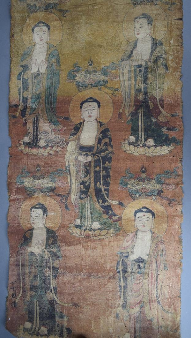 Chinese watercolor Buddhist painting