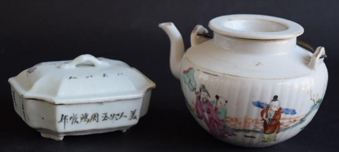 Two Chinese Qing porcelain tea set - 3