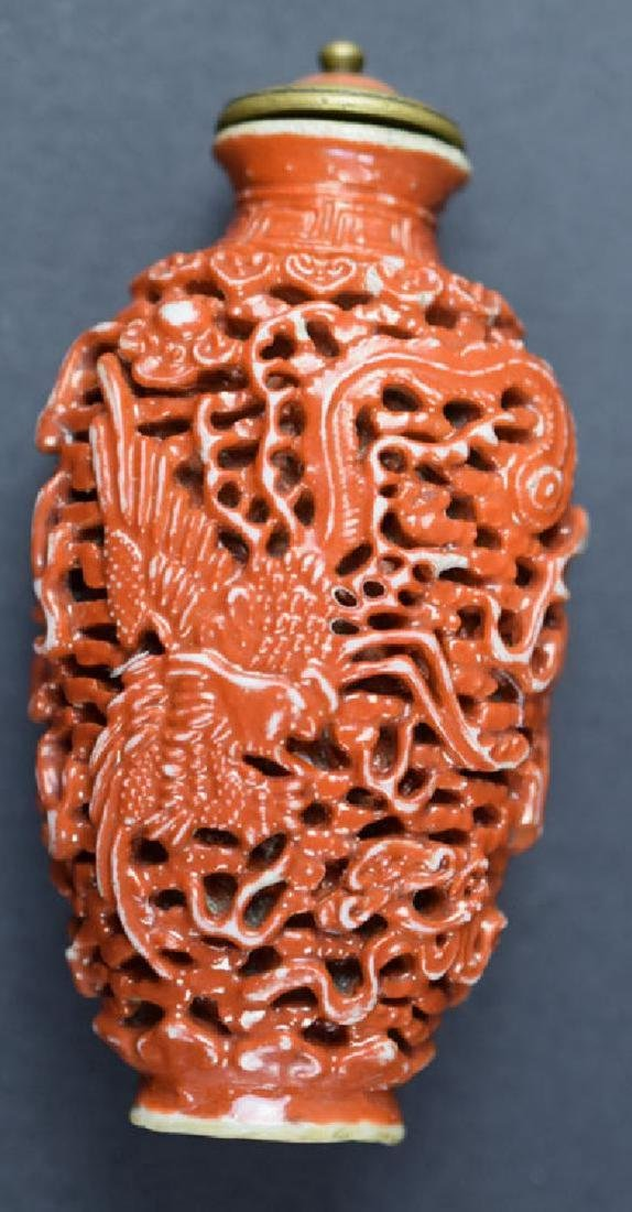 Chinese Qing Jiaqing red glazed porcelain snuff bottle - 2
