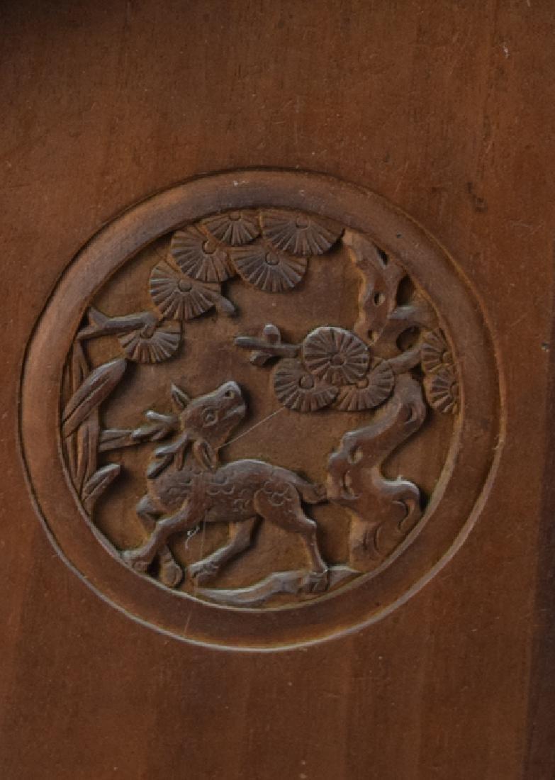 Chinese late Ming-early Qing carved Jinsi Nanmu - 9