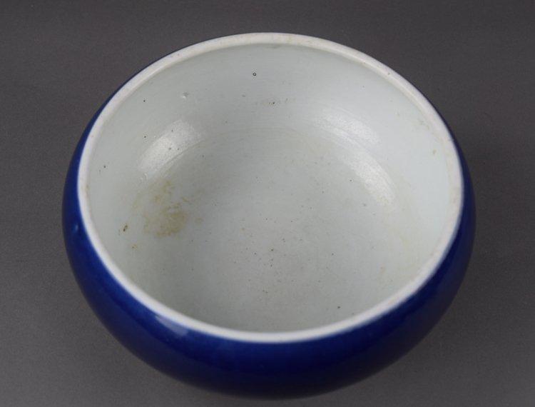 Chinese Qing Qianlong blue glaze tripod incense burner. - 2