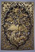 Chinese Qing carved gilt wood panel