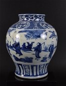 Chinese Ming Wanli blue and white porcelain ginger jar