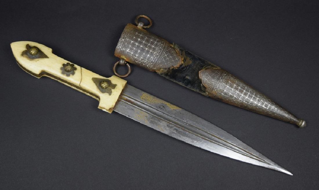 Persian, 19th C. Gold Inlaid Kinjal Dagger - 2