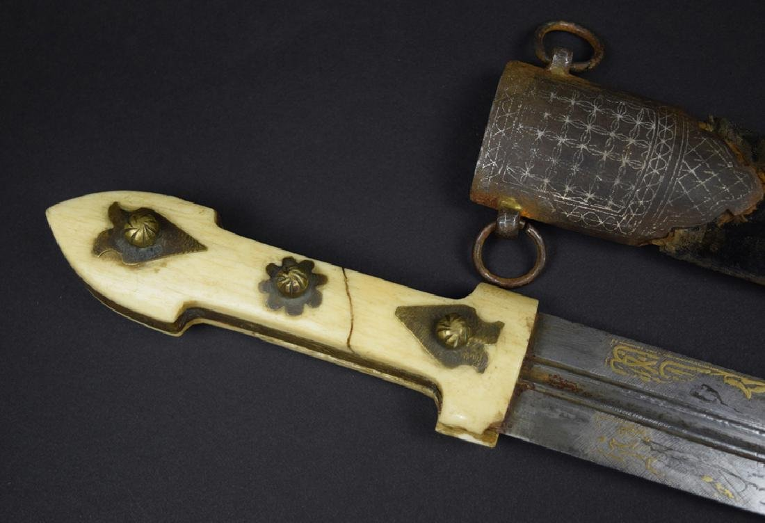 Persian, 19th C. Gold Inlaid Kinjal Dagger - 3