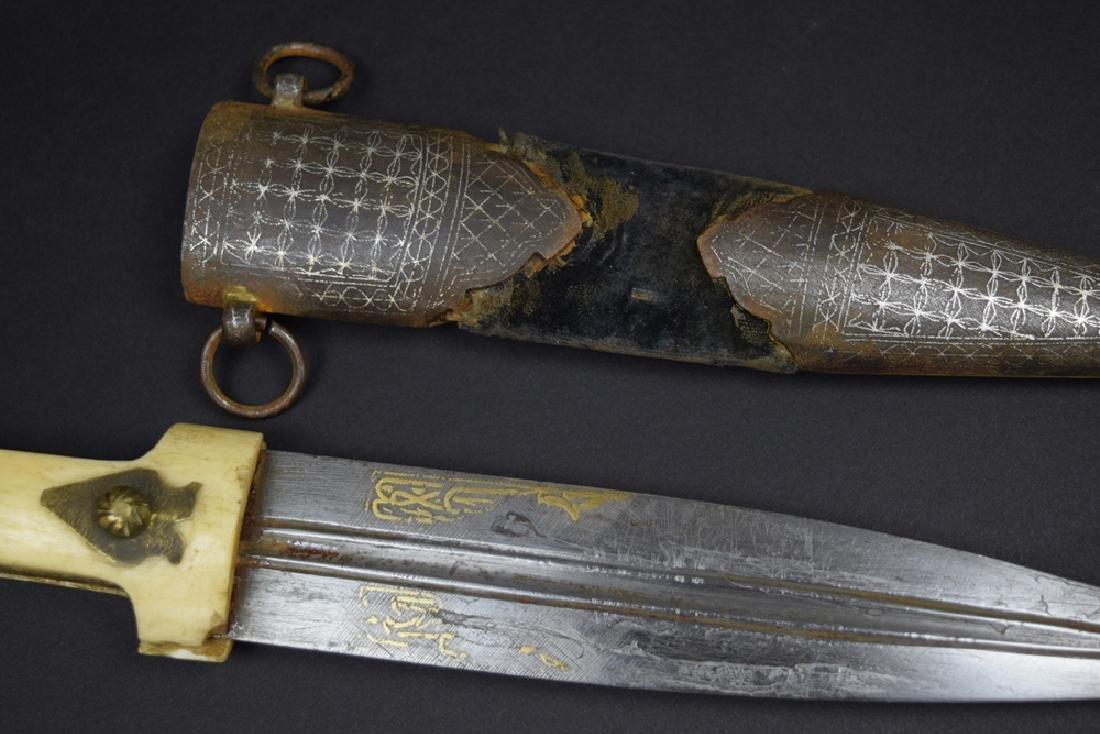 Persian, 19th C. Gold Inlaid Kinjal Dagger - 4