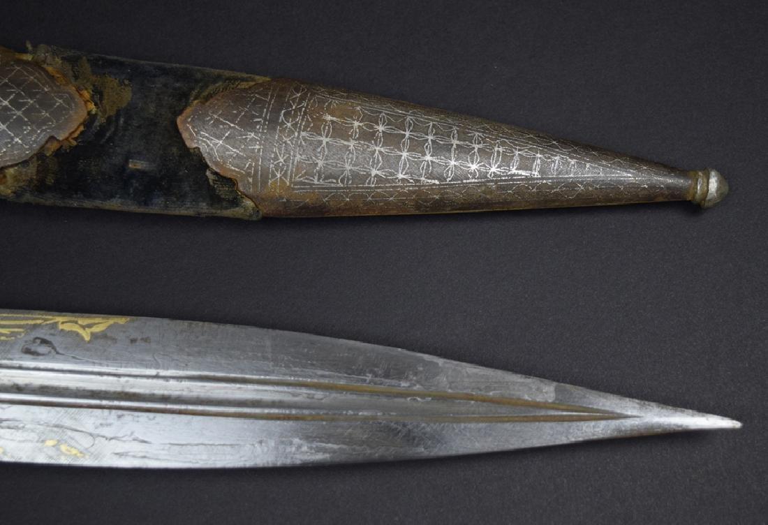 Persian, 19th C. Gold Inlaid Kinjal Dagger - 5