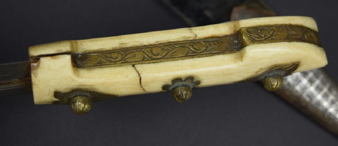 Persian, 19th C. Gold Inlaid Kinjal Dagger - 6