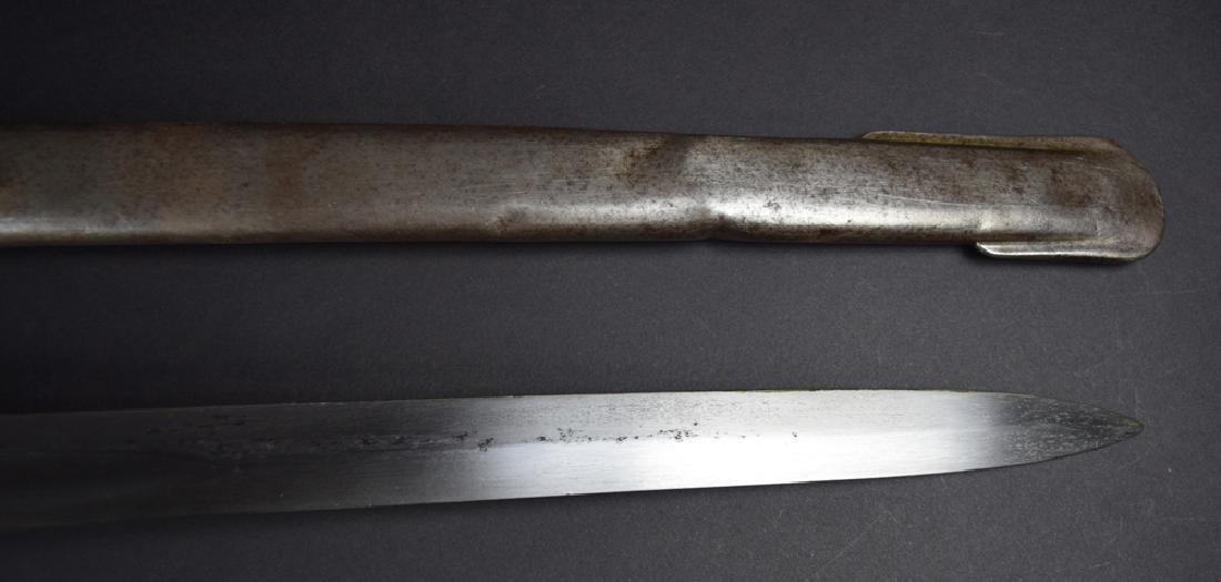 Austrian 19th Century Ulan Sword - 5