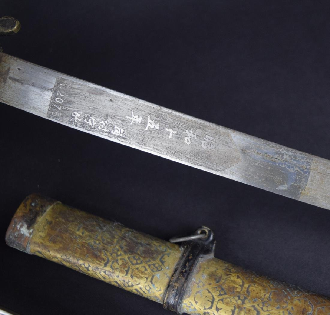 Lot of two Military dress swords - 6