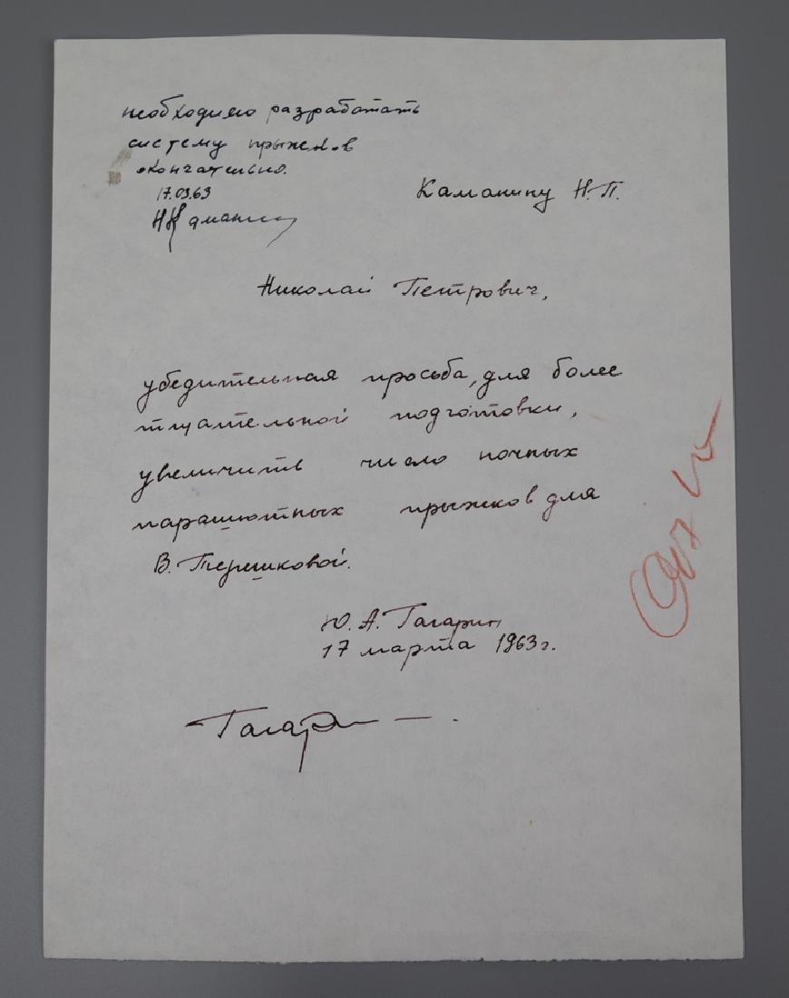 Handwritten note of Yuri Gagarin