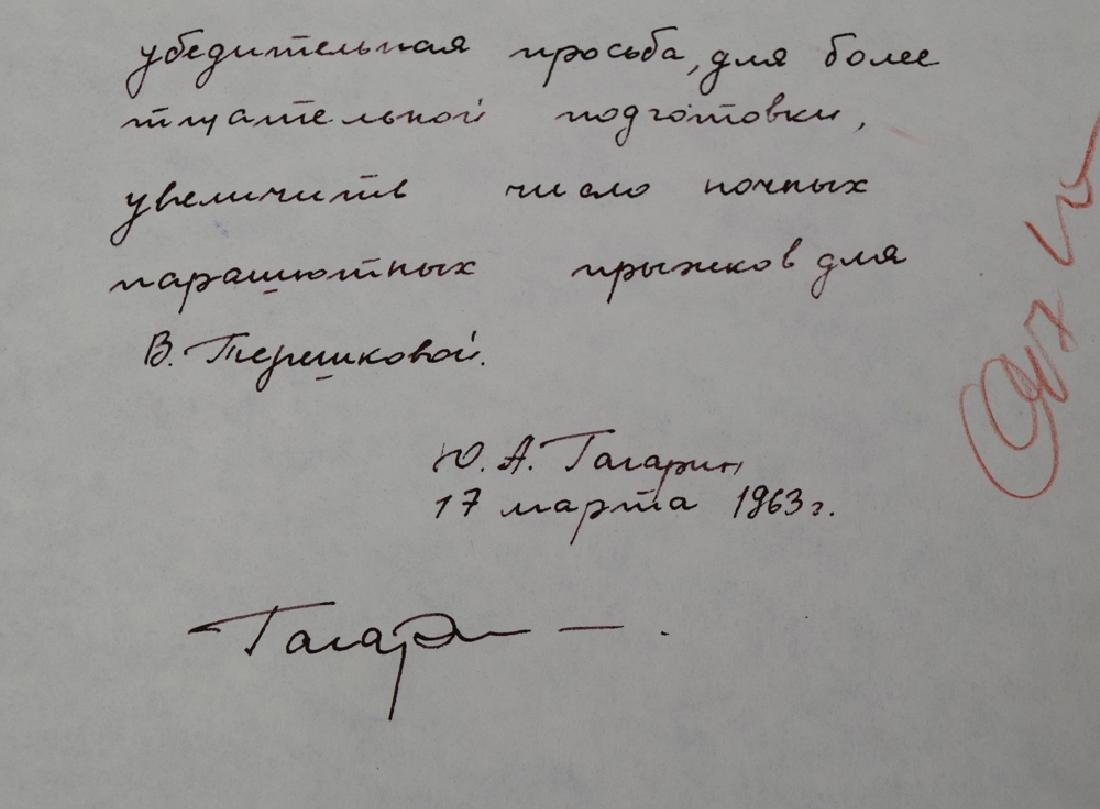 Handwritten note of Yuri Gagarin - 2