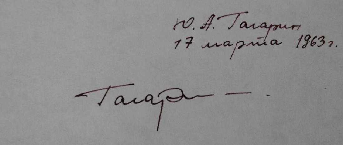 Handwritten note of Yuri Gagarin - 3