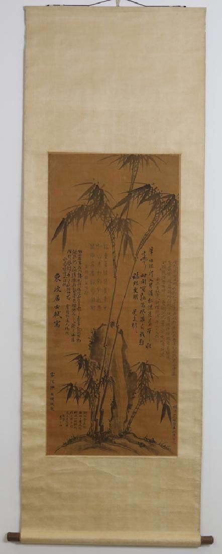 Chinese watercolor painted on silk scroll