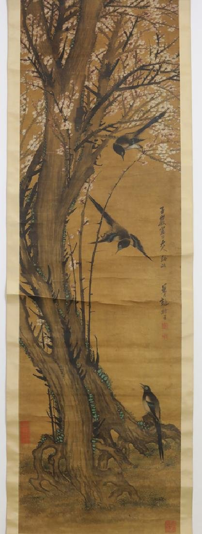 Chinese Qing watercolor painted on silk Scroll - 2