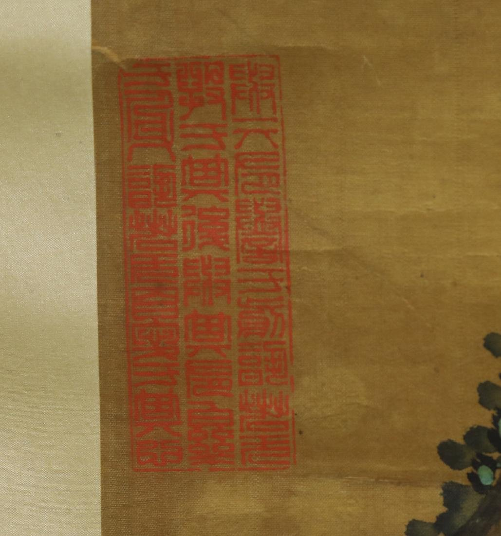 Chinese Qing watercolor painted on silk Scroll - 6