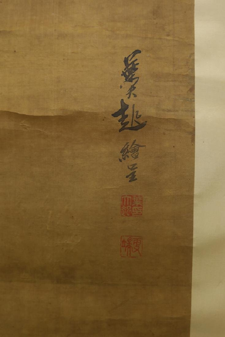 Chinese Qing watercolor painted on silk Scroll - 8