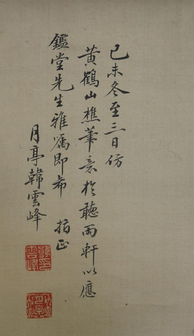 Chinese Qing watercolor painted scroll on silk - 5