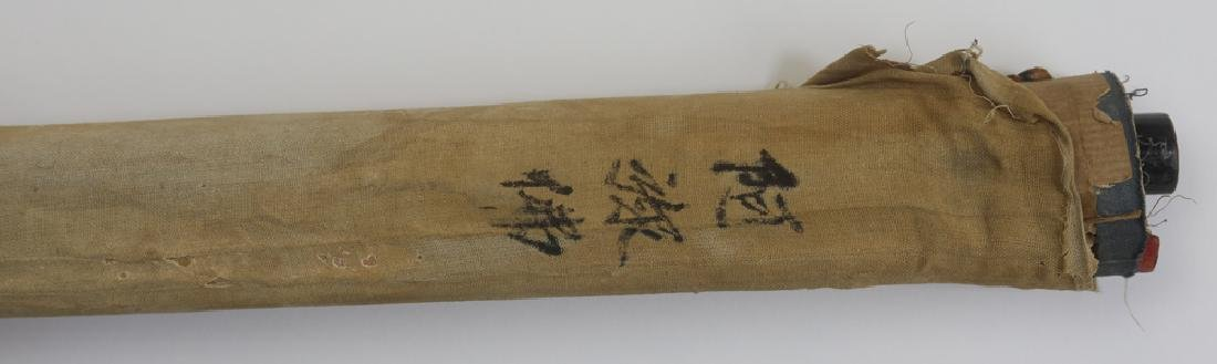 Chinese Qing watercolor painted scroll - 6