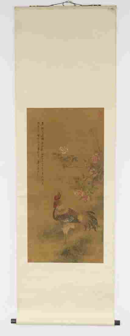 Chinese antique watercolor painted on silk