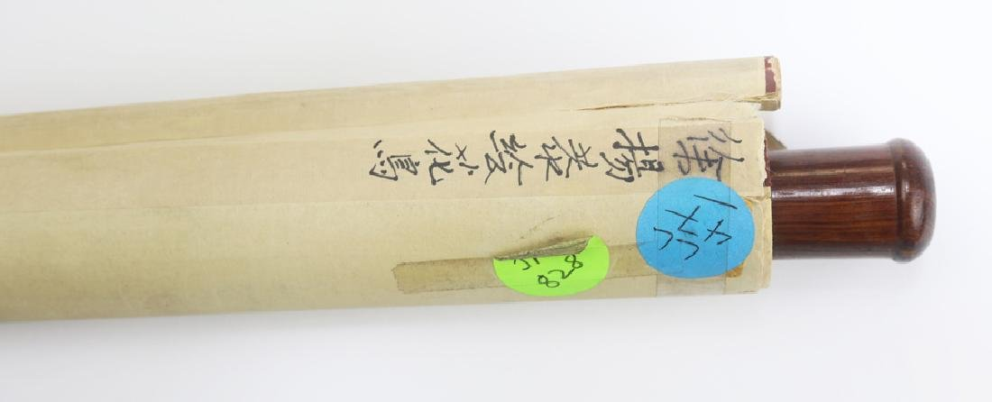 Chinese Qing watercolor painted scroll - 7