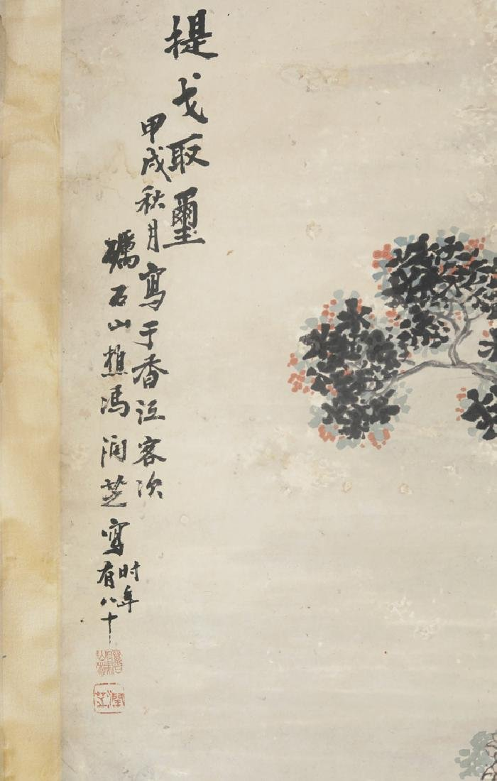 Chinese Republic watercolor painted scroll by Feng Run - 6