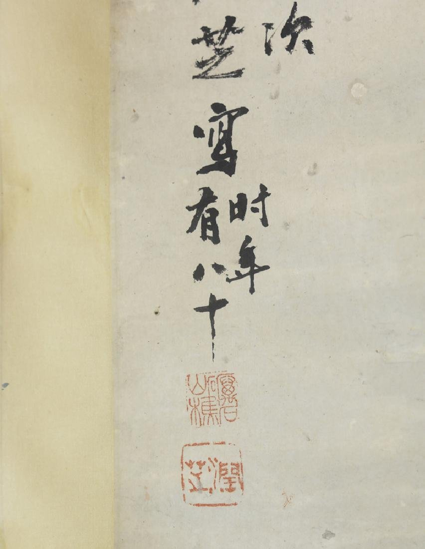 Chinese Republic watercolor painted scroll by Feng Run - 7