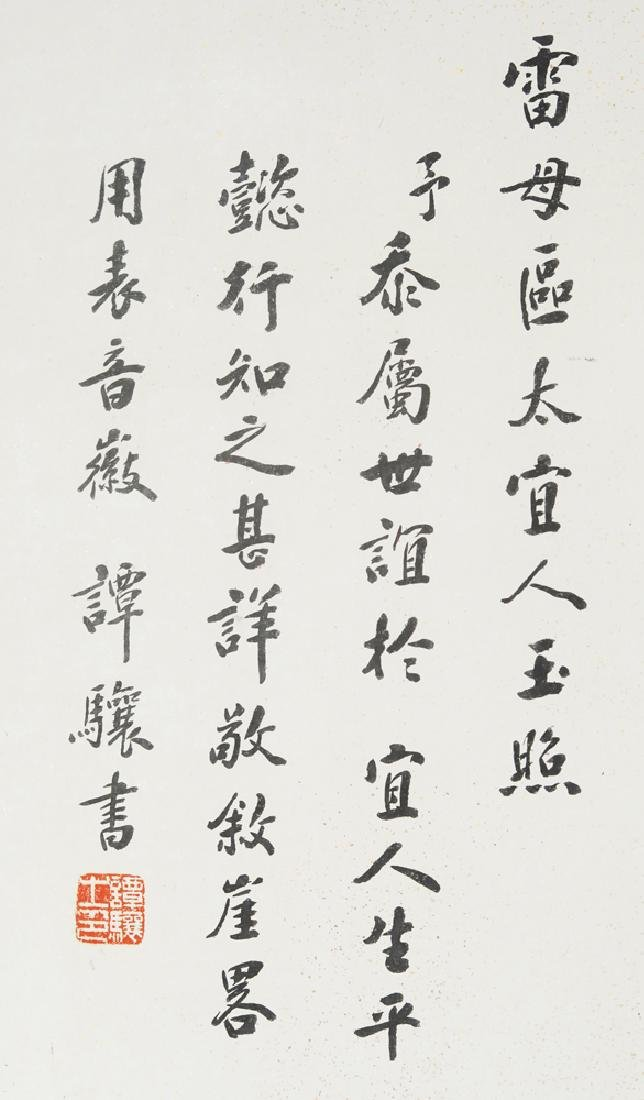 Chinese Qing watercolor painted  scroll - 8