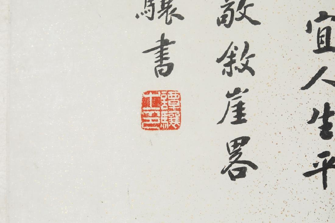 Chinese Qing watercolor painted  scroll - 9