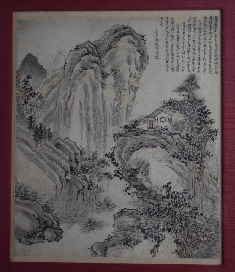 Pr. Chinese Qing framed watercolor painting - 2