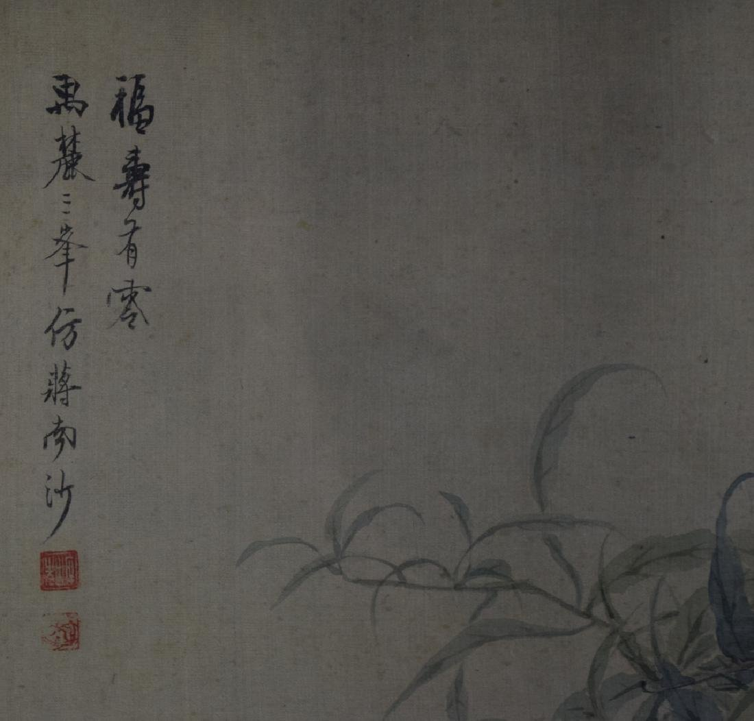 Chinese Qing framed watercolor painted on silk - 3