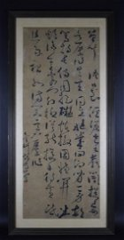Chinese Qing Calligraphy framed scroll by HuFang