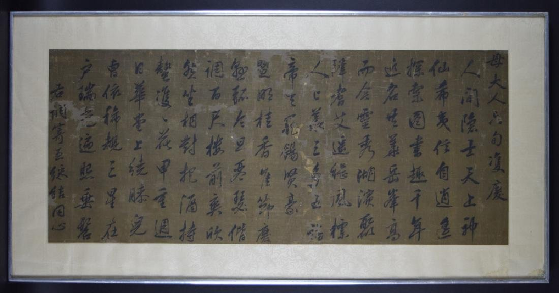 Chinese Qing framed calligraphy on silk of a poem