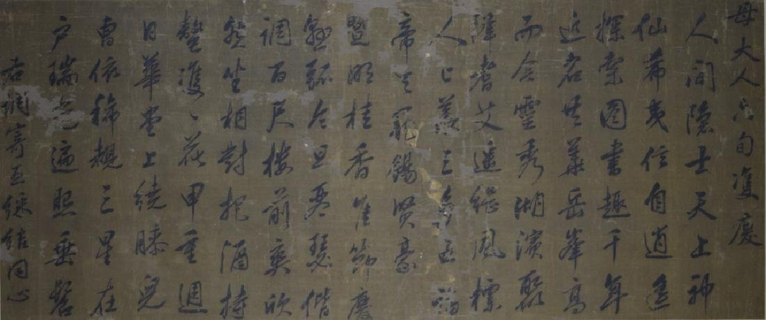 Chinese Qing framed calligraphy on silk of a poem - 2
