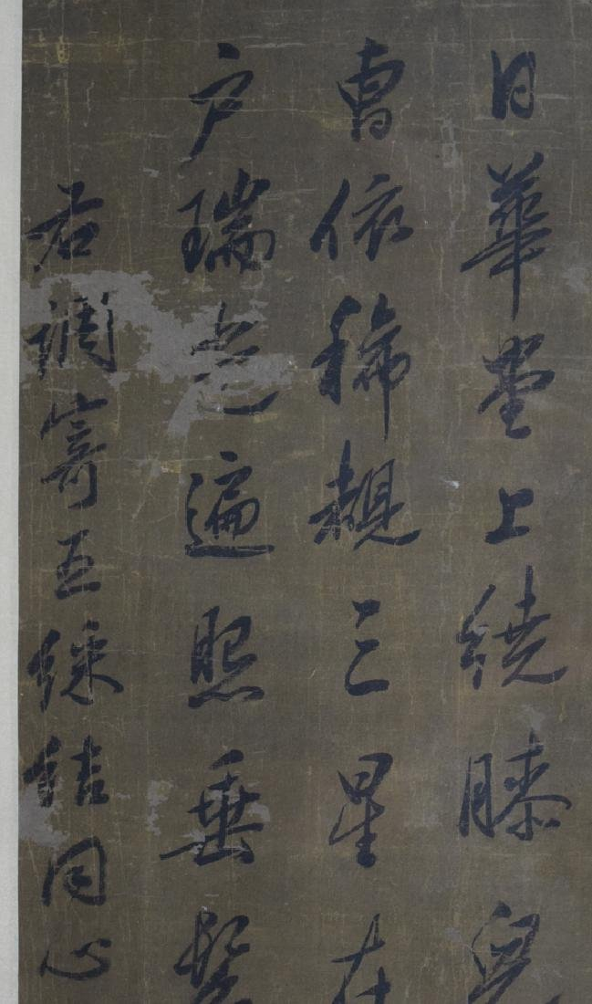 Chinese Qing framed calligraphy on silk of a poem - 3