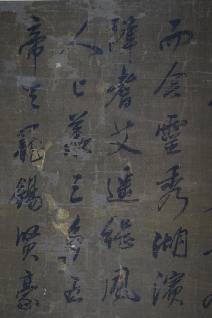 Chinese Qing framed calligraphy on silk of a poem - 4
