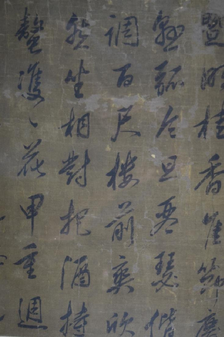 Chinese Qing framed calligraphy on silk of a poem - 5