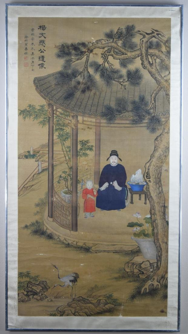 Chinese Ming watercolor painted on silk