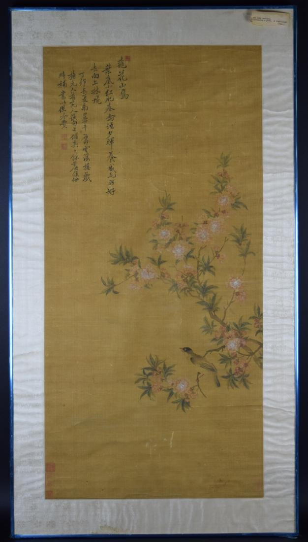 Chinese Qing framed watercolor painting on silk