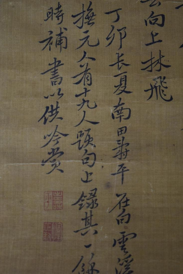 Chinese Qing framed watercolor painting on silk - 7