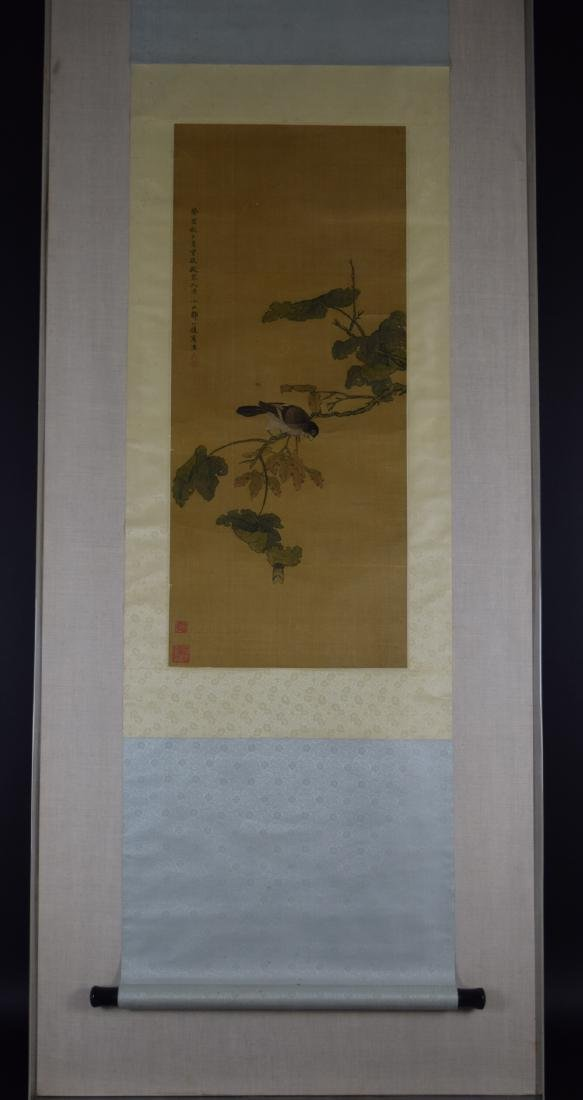 Chinese Qing framed watercolor painted scroll