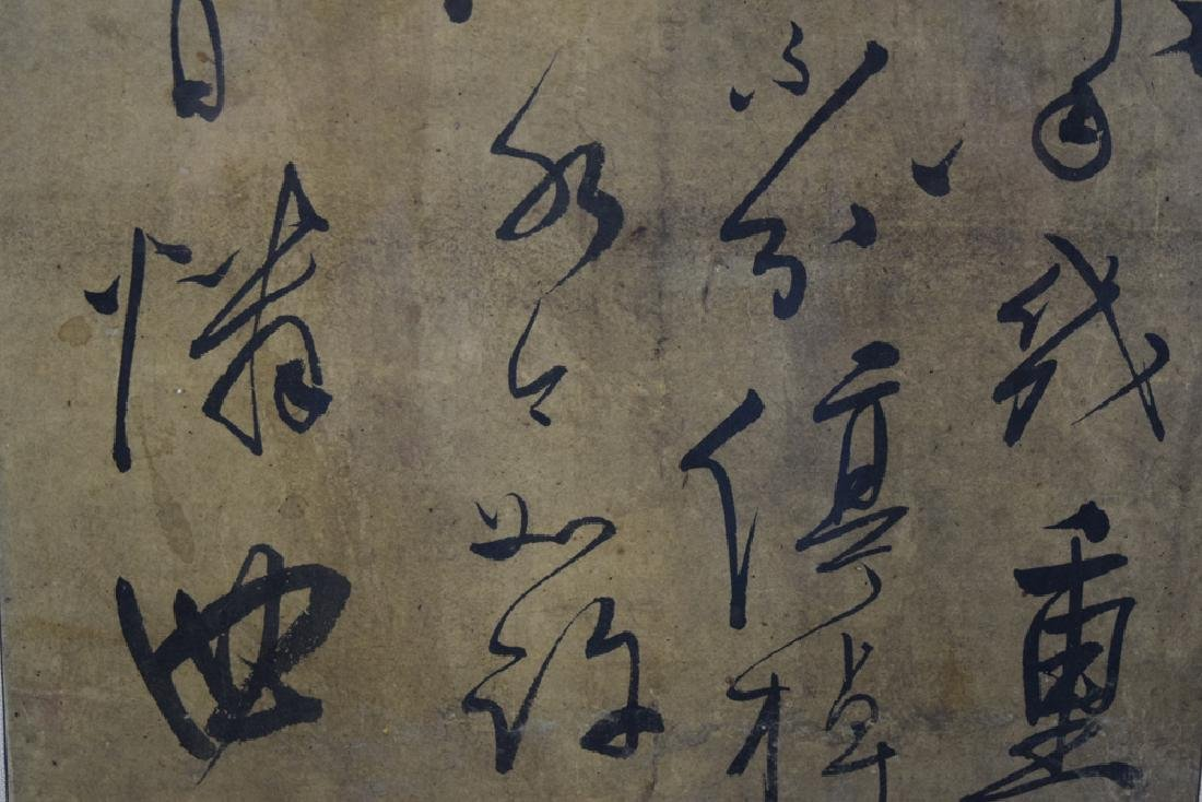 Set of four  Chinese Qing framed calligraphy - 10