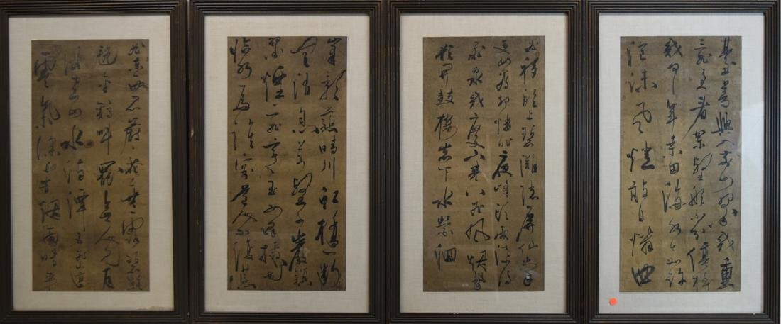 Set of four  Chinese Qing framed calligraphy