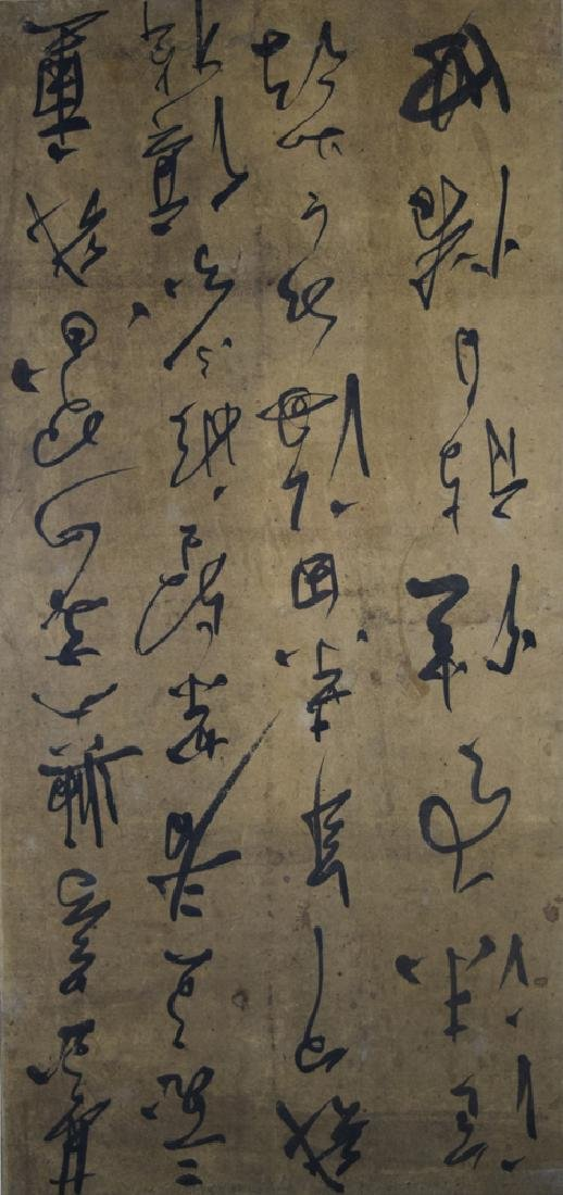 Set of four  Chinese Qing framed calligraphy - 2