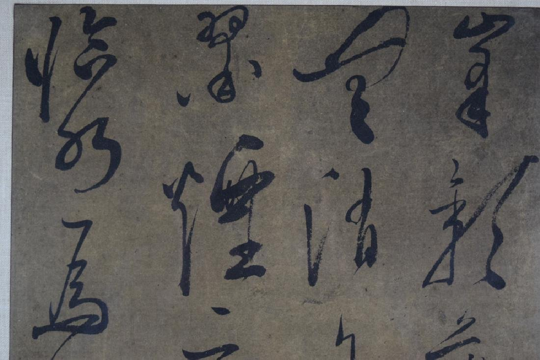 Set of four  Chinese Qing framed calligraphy - 3