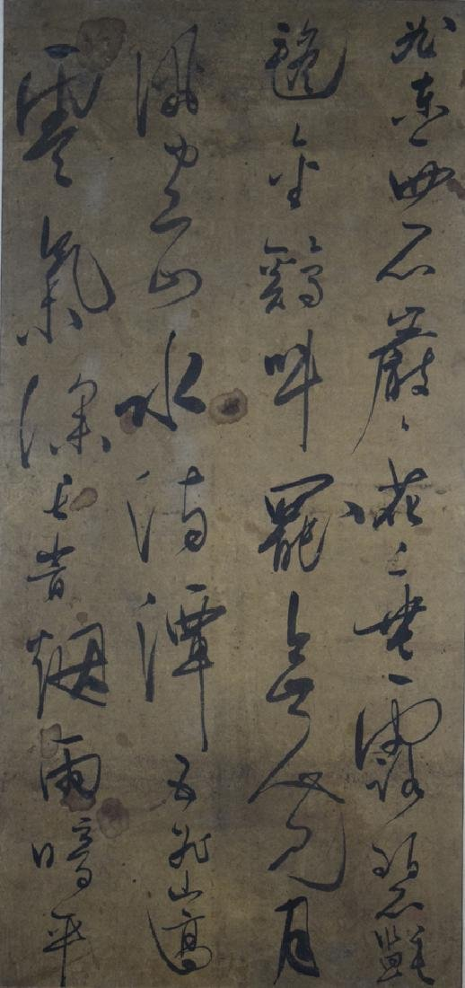 Set of four  Chinese Qing framed calligraphy - 5