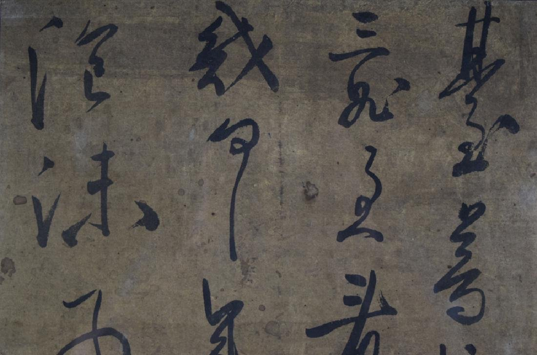 Set of four  Chinese Qing framed calligraphy - 8