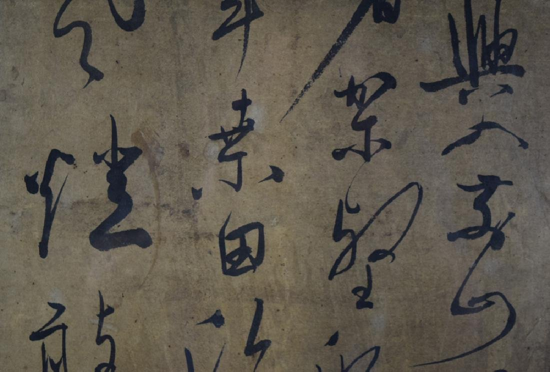 Set of four  Chinese Qing framed calligraphy - 9