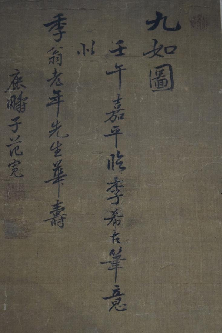 Rare Chinese antique watercolor painting - 5